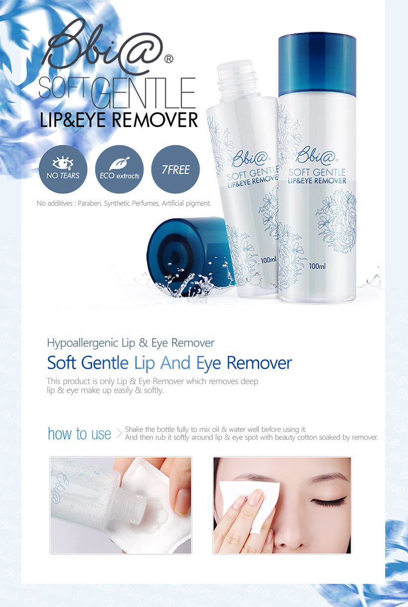 BBIA Soft Gentle Lip & Eye Makeup Remover - 1