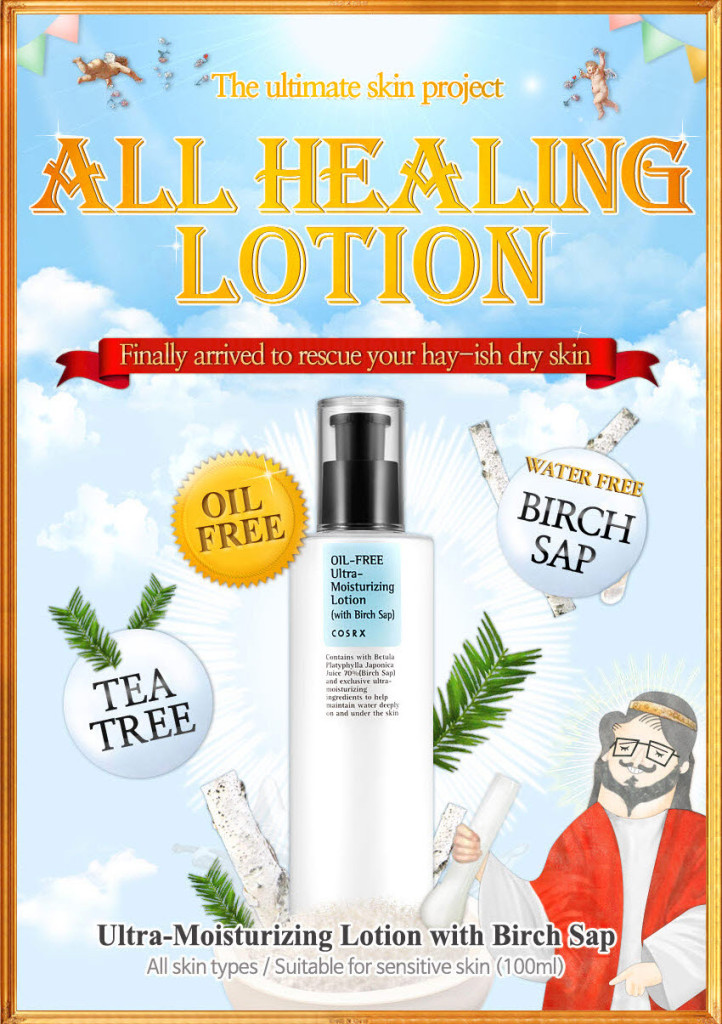 Ultra Moisturizing Lotion w Birch Sap 2