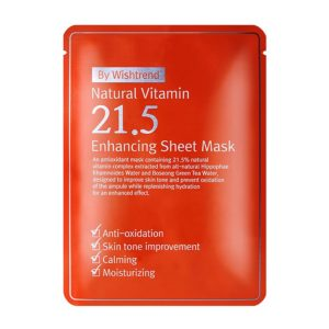 21.5-Vitamin-Sheet-Mask