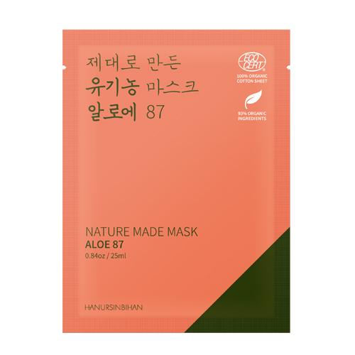 Aloe Mask