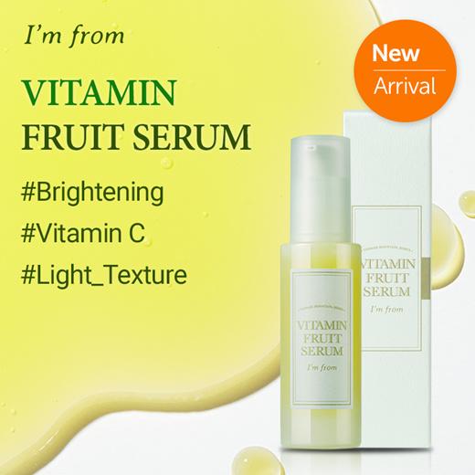 i'm from vitamin serum